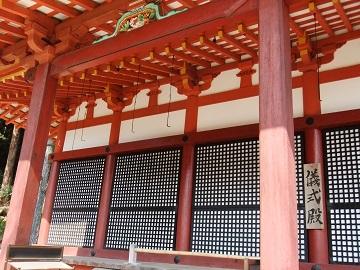 1201635談山神社
