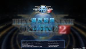 PSO2 キャラクリ体験版EP4 設定5