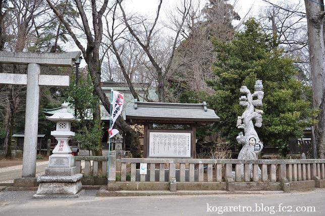 野木神社のオブジェ