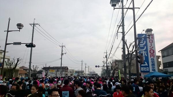 そうじゃ吉備路マラソン2016②
