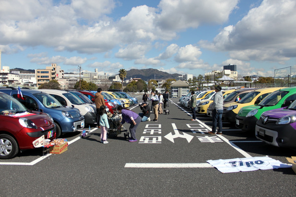 Tipo×KANGOO WEEKEND MORNING③