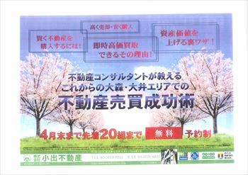 201603291135_0001_R.jpg