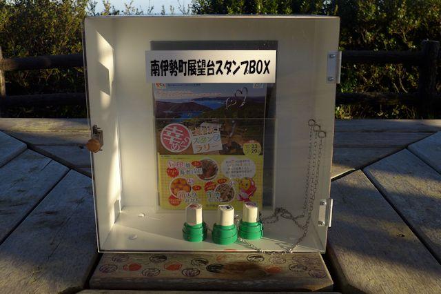 B20151220P_恋人の聖地_box_P1100030