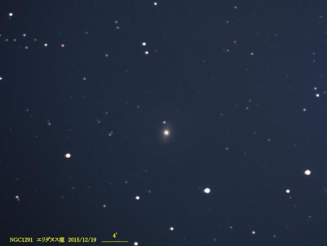 NGC1291_エリダヌス座_20151219M_483503x19