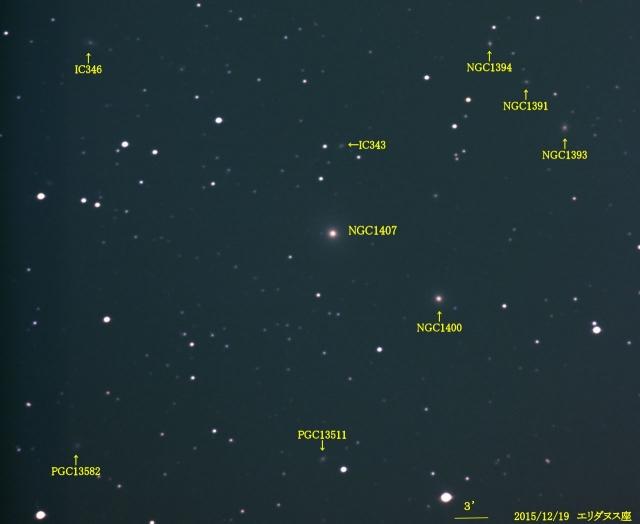 NGC1407_エリダヌス座_20151219M_505522x14