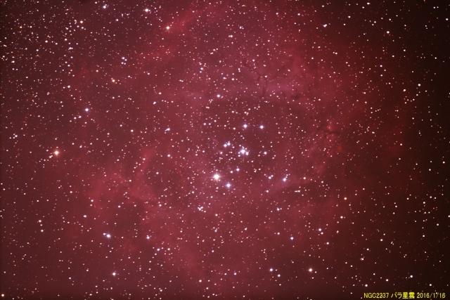 NGC2237_バラ星雲_20160116M_086114x29B
