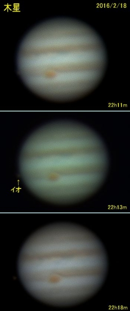 木星_20160218I_2211_2218