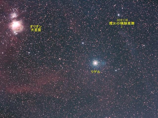 オリオン座_20160205M_235252x18B