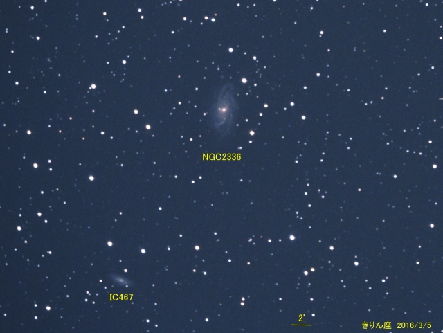 NGC2336_きりん座_20160305M_473493x19