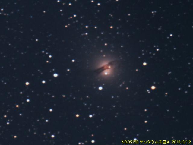 NGC5128_20160312M_686701x15.jpg