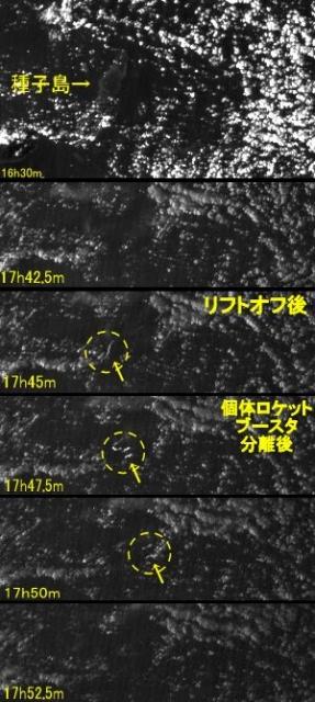 himawari8_20160217_1742_1752.jpg