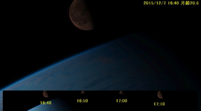 moonH8_20151202_1640_M206.jpg