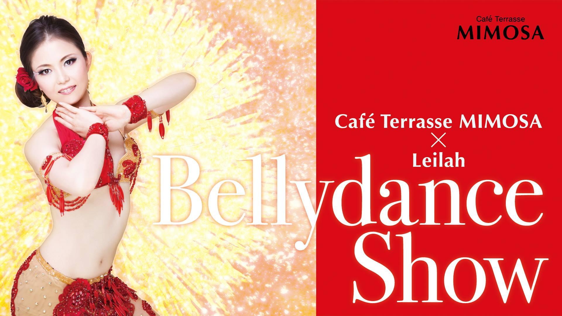 Café Terrasse MIMOSA × Leilah Bellydance Show vol.1 ✾3/1火