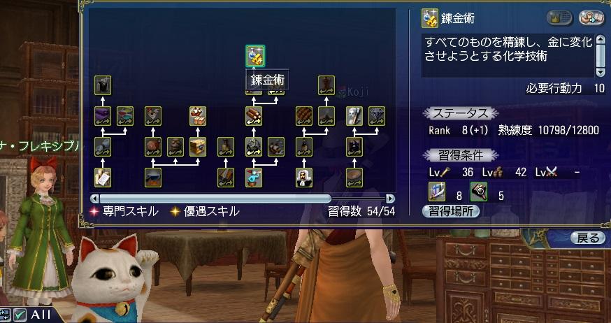 ship_op2conf.jpg