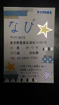 IMG_20151225_40176.jpg