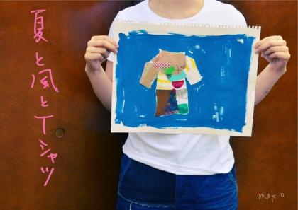 Tシャツ1[1]