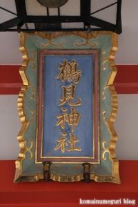 鶴見神社(鶴見区鶴見)14