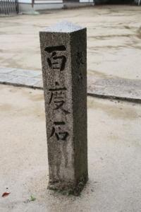 阿遅速雄神社(鶴見区放出)5
