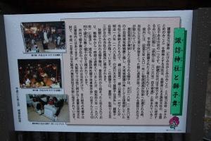 諏訪神社(城東区諏訪)3