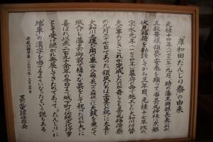 三の丸神社(岸和田市岸城町)7
