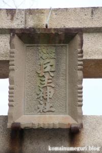 兵主神社(岸和田市西之内町)6