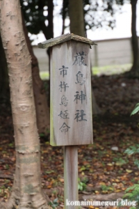 兵主神社(岸和田市西之内町)25