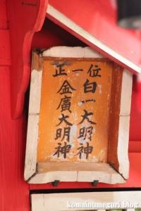 弥栄神社(岸和田市八幡町)12