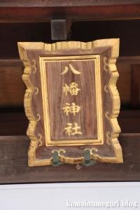 弥栄神社(岸和田市八幡町)50