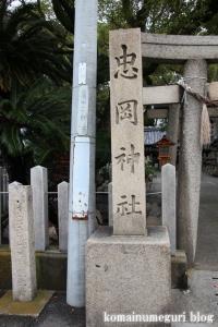 忠岡神社(泉北郡忠岡町忠岡中)2