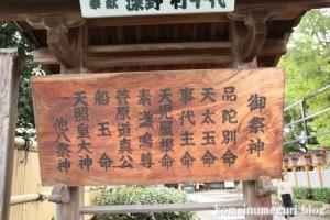 大津神社(泉大津市若宮町)22