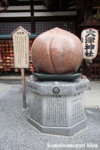 大津神社(泉大津市若宮町)32