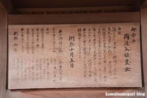 羽衣浜神社(高石市羽衣)25