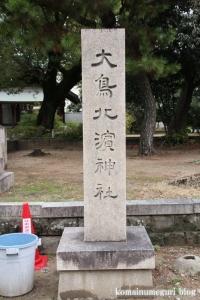 大鳥北浜神社(堺市西区浜寺元町)3