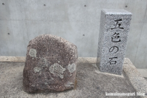 石津太神社(堺市西区浜寺石津町中)8