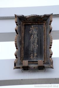 船待神社(堺市堺区西湊町)4