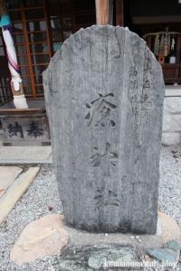 船待神社(堺市堺区西湊町)26