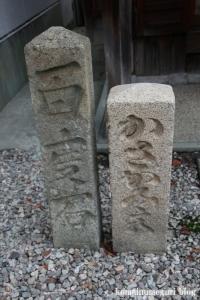 船待神社(堺市堺区西湊町)29