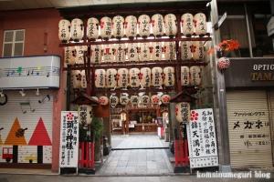 錦天満宮(中京区東側町)5