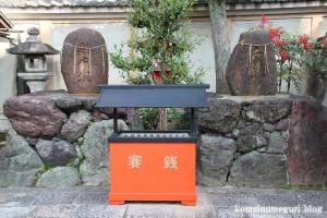 恵比寿神社(東山区小松町)6