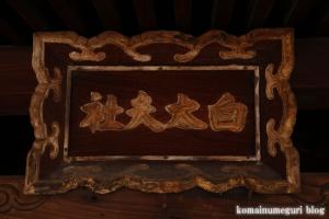 恵比寿神社(東山区小松町)26