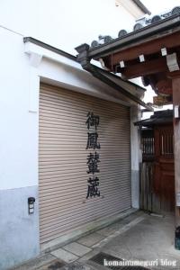 恵比寿神社(東山区小松町)17