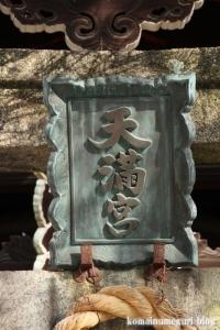 恵比寿神社(東山区小松町)24