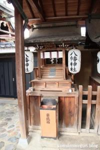 恵比寿神社(東山区小松町)34