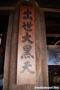 清水寺(東山区清水)17