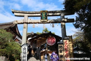地主神社(東山区清水)2