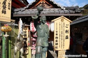 地主神社(東山区清水)5