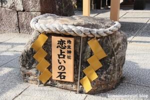 地主神社(東山区清水)11