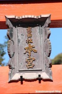 吉田神社(左京区吉田神楽岡町)55