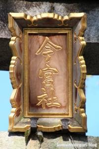 吉田神社(左京区吉田神楽岡町)64