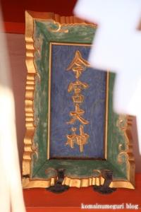 吉田神社(左京区吉田神楽岡町)71
